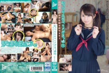 JUKF-006 Mutaneous Skullish Eyeglasses 9 When A Serious Girl Removes Glasses ... Yuuri Asada Karin