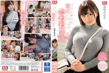 SSNI-145 Seductive Temptation Of Dress Clothes Expanding In Everyday Miharu Hagori