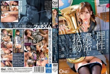 ONEZ-129 Dense Kiss And Cum Shot Sex Acts Surely Aya Susanami Vol.