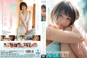 STAR-927 SODstar Mahiro Tadai 18 Years Old AV DEBUT
