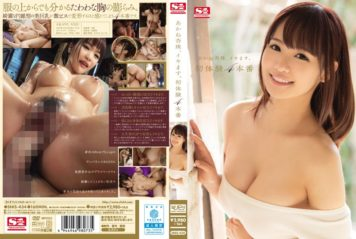 SNIS-434 Akane Anzutama, And Masu Breath.First Experience 4 Production