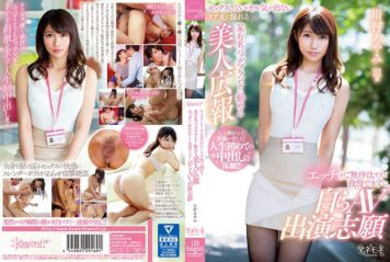 KANE-006 If I Do Not Have Sex I Do Not Feel I Do Not Feel Bad Just Wanted To Learn Really Beautiful Publicity Erotic