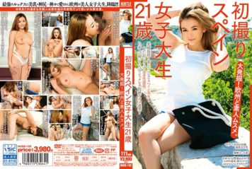 HUSR-152 First Shooting Spanish College Girl 21 Years Old Excavated!European Amateur Musume