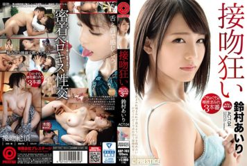 ABP-783 Kissing Crazy Chouchochōcho Saliva Covered 3 Actual ACT.04 Omar