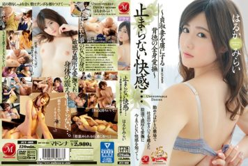 JUY-669 Pleasant Pleasure Whole Body Caress Of The Victim Who Takes Pride In Chao Shu's Wife