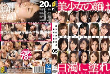 GNE-219 Beauty Face Of Absolute Bishoujo