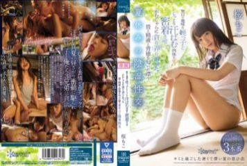 CAWD-019 Insidious Sexual Intercourse During The Summer Vacation