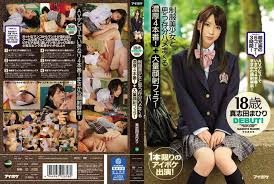 IPZ-648 18-year-old DEBUT! Uniform Pretty And Heartily Saddle Spree Thick 4 Production!+ Mass Facials Blow! True Shida Mahiri