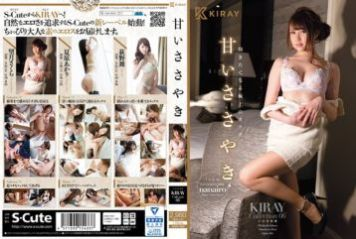 KRAY-006 Sweet Whisper KIRAY Collection 06
