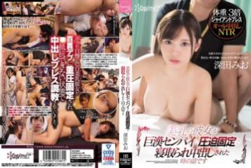 CAWD-036 Fukada Mio Is A Story About Her Beautiful Breasts When She Was Cuckolded And Fixed In A Huge Breast